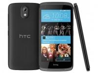 HTC представит на MWC 2016 бюджетный смартфон Desire 530