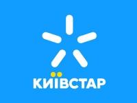За 2015 год число смартфонов в сети Киевстар увеличилось на 2,38 млн