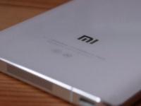 Xiaomi Max получит 6.4-дюймовый QHD-экран с ультратонкими рамками