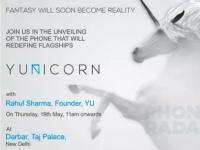 Озвучена дата официального анонса флагмана YU Yunicorn