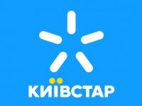 Киевстар увеличил доход от мобильной связи в I квартале 2016 года на 13%