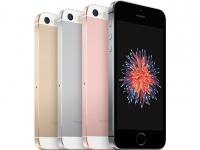 Старт продаж официальных iPhone SE в Украине