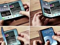Samsung представит первые смартфоны со сгибаемыми дисплеями в 2017 году