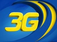 Интертелеком предлагает 3G вдвое дешевле - 3 ГБ за 20 грн до конца лета