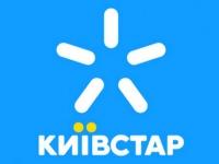 Киевстар подключил к 3G Кировоград и Никополь