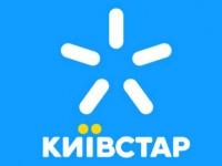 Киевстар подключил к 3G новые города на Юге и Западе Украины