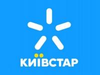Интернет-пакет «Ночной» от Киевстар – ночи становятся интереснее