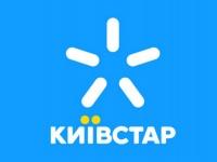 Киевстар подключил к 3G Мелитополь и ряд других городов