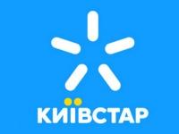Киевстар подключил к 3G еще 50 населенных пунктов на Западе Украины