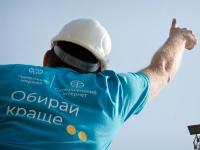 К курортному сезону Киевстар полностью обновил оборудование 3G-сети в Одессе и области