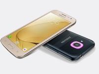 Samsung Galaxy J2 (2016) с настраиваемым LED-индикатором Smart Glow представлен официально