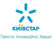 Киевстар подключил к 3G еще 14 райцентров