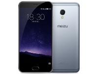 Представлен 10-ядерный флагман Meizu MX6 с 4 ГБ ОЗУ и USB Type-C за $298
