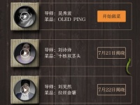 Xiaomi подтвердила 10-ядерный процессор и двойную камеру у Redmi Pro