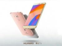 Состоялся релиз 8-ядерного смартфона Huawei Maimang 5