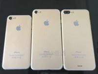 Опубликовано совместное фото трех версий Apple iPhone 7