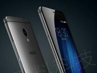 Опубликован официальный рендер смартфона Meizu M1E