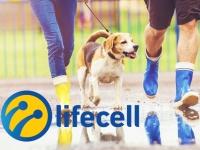 lifecell запустил новую линейку пакетов 3G+ мобильного интернета