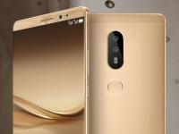 Huawei Mate 9 с двойной 20Мп камерой засветился на промо-рендере