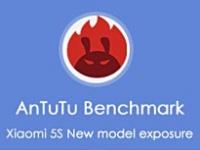 В базе AnTuTu замечен флагман Xiaomi Mi 5S с Snapdragon 821 SoC