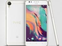 HTC анонсировала смартфон Desire 10 Lifestyle с HD-экраном и 3 ГБ ОЗУ за $324