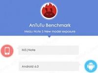 Meizu M5 Note с Helio P10 SoC засветился в Geekbench и AnTuTu