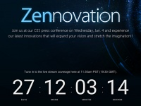 ASUS приглашает на презентацию новых устройств «Zennovation»