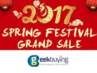 2017 Spring Festival: скидки и распродажи в честь Китайского Нового года