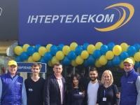 Интертелеком открыл свой фирменный салон связи в Киеве