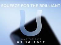 Фотографии розничной упаковки смартфона HTC U 11 просочились в Сеть