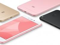 Xiaomi представила новую версию смартфона Redmi 4X