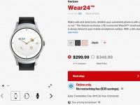 Стартовали продажи смарт-часов Verizon Wear24