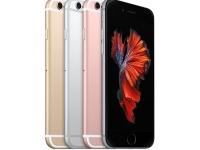Apple iPhone 6s: преимущества покупки в 2017 году