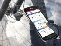 Анонсирован защищенный смартфон LG X Venture
