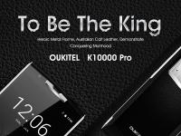 OUKITEL K10000 Pro с аккумулятором на 10000 мАч полностью заряжается за 2,5 часа