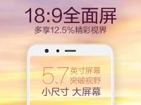 ASUS анонсировала собственный безрамочный смартфон