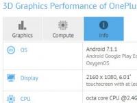 OnePlus 5T на Android Nougat засветился в GFXBench