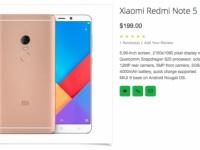 Xiaomi Redmi Note 5 рассекречен ритейлером
