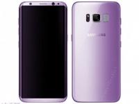 Новым цветом для смартфонов Samsung Galaxy S9 станет фиолетовый