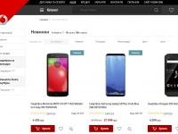 Vodafone запустил сервис кредитования в интернет магазине