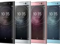 Sony Xperia XA2, XA2 Ultra и L2 на пресс-фото во всех цветах
