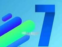 Оболочку Meizu Flyme 7 покажут за день до открытия MWC 2018