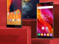 Скидки и распродажи на Gearbest: смартфоны Xiaomi и Leagoo, монопод и портативный вентилятор