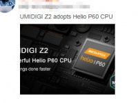 UMIDIGI Z2 с процессором Helio P60 будет стоить 300$
