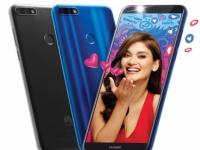 Huawei представила безрамочный смартфон Nova 2 Lite
