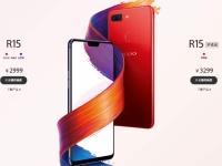 Безрамочные смартфоны Oppo R15 и R15 Dream Mirror представлены официально