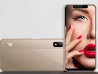 Товар дня: Elephone A4 на предзаказе - всего $99.99 за X-style