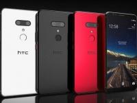 Флагманский HTC U12+ оценили на уровне Samsung Galaxy S9