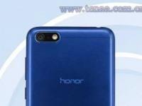 Смартфон Huawei Honor 7S будет меньше, чем Honor 7x