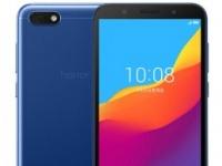 Безрамочный Huawei Honor 7 оценен дешевле 100 долларов